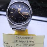 ceas seiko(lct)