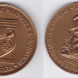 Medalie 2050 ani de la intemeierea primului stat dac, 1978