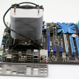 Kit-uri i5, ASUS P7P55D LE + Intel Core i5 650 3.2GHz + 4GB DDR3 + cooler - Placa de Baza Asus, Pentru INTEL, Socket: 1156, Contine procesor, ATX