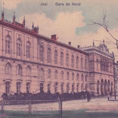 IASI -GARA DE NORD - Carte Postala Moldova 1904-1918, Stare: Necirculata, Tip: Printata