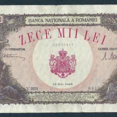 Bancnote Romanesti, An: 1945 - ROMANIA 10000 10.000 LEI 18 MAI 1945 [16]