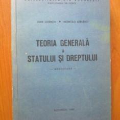 H0d Teoria generala a statului si dreptului - Ioan Ceterchi, Momcilo Luburici - Carte Teoria dreptului