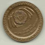Medalii Romania - MEDALIE A 40-A ANIVERSARE A PROCLAMARII REPUBLICII 1947-1987