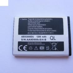 Baterie telefon, Li-ion - Acumulator Samsung AB553850DU (D880) Copy Bulk