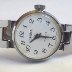 Ceas de mana - Ceas mecanic rusesc Chaika, cal. 1601A, 17 jewels, 1985 / 2