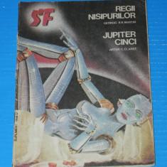 Revista sf SUPLIMENT CLUB Regii nisipurilor George Martin, Jupiter cinci Clarke - Carte SF