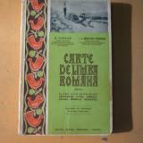 Carte limba romana clasa a doua N. Cartojan Craiova 1927 - Carte veche