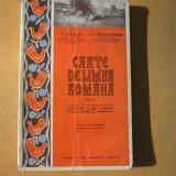 Carte limba romana clasa a patra N. Cartojan Craiova 1927 - Carte veche