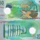 MALDIVES 50 rufiyaa 2015 polymer UNC!!!, Australia si Oceania