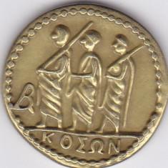 Replica dupa moneda dacica de aur Koson ( Coson ) - Moneda Antica