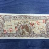 Specimen 500 lei 1947 cosasul