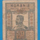 50 bani 1917 2
