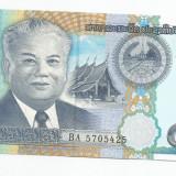 LL bancnota Laos 2000 kip 2011 UNC - bancnota asia