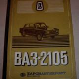 LADA, CARTE TEHNICA, 1979 - Carti auto