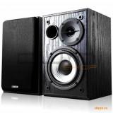 Edifier Boxe 2.0, RMS: 24W (12W x 2), volum, bass, EDIFIER 'R980T' - Boxe Logitech