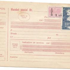 @-Formular de Mandat Postal 100 Lei rosu Mihai I- F.Rar! - Carte Postala Bucovina dupa 1918, Circulata, Printata
