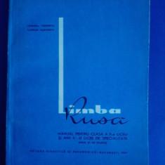 Manual de limba rusa cl.X - Anul VI de studiu / R3P5S