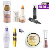 Pachet promoțional produse cosmetice - OFERTĂ LIMITATĂ