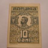 10 bani 1917 UNC 2