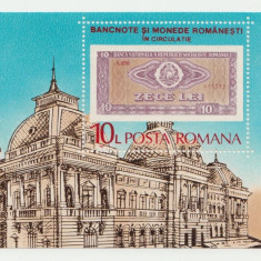 Timbre Romania, Nestampilat - Romania 1987 LP 1181 - colita nestamp. MNH
