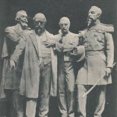 GRUP DIN MONUMENTUL LUI CUZA-VODA DIN IASI, NEGRI, KOGALNICEANU, CRETULESCU - Carte Postala Moldova dupa 1918, Necirculata, Printata