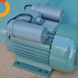 Motor Electric Monofazat 1.1 Kw 2800 RPM - Garantie 2 ani