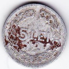 RPR 5 lei 1949 - Moneda Romania