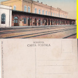 Botosani - Gara - rara