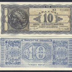 GRECIA 10000000000 10.000.000.000 DRAHME 1944 a UNC [1] P-134, necirculata - bancnota europa