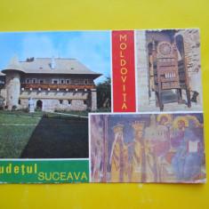 HOPCT 17432 MANASTIREA MOLDOVITA -JUD SUCEAVA -NECIRCULATA - Carte Postala Bucovina dupa 1918, Printata