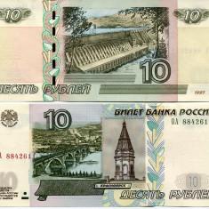 RUSIA- 10 RUBLE 1997 (2004) - UNC!! - bancnota europa