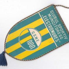 Fanion Club Sportiv Muncitoresc Electromures Tg Mures