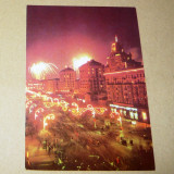 Kiew - noaptea - artificii - Ucraina - 2+1 gratis - RBK13721