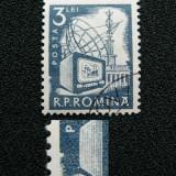 Uzuale 1960, varietate(2) la marca postala de 3 lei - Timbre Romania, Stampilat
