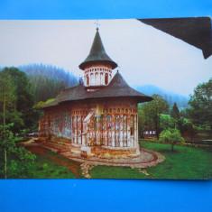 Carti Postale Romania dupa 1918, Necirculata, Printata - HOPCT 17925 BISERICA VORONET -JUD SUCEAVA -NECIRCULATA