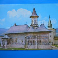 Carti Postale Romania dupa 1918, Necirculata, Printata - HOPCT 17595 MANASTIREA SUCEVITA -JUD SUCEAVA -NECIRCULATA