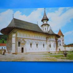 Carti Postale Romania dupa 1918, Necirculata, Printata - HOPCT 17944 MANASTIREA PUTNA -JUD SUCEAVA -NECIRCULATA