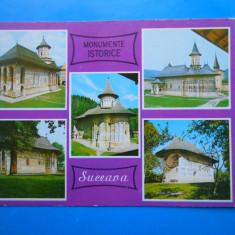 Carti Postale Romania dupa 1918, Necirculata, Printata - HOPCT 17946 MONUMENTE ISTORICE DIN.... -JUD SUCEAVA -NECIRCULATA