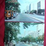 2 Ilustrate Maputo capitala Mozambic circulate 1983, francatura mixta 16MT, Circulata, Printata