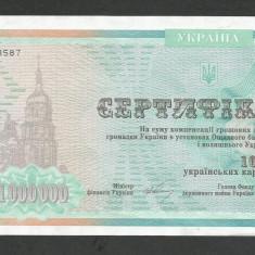 UCRAINA 1000000 1.000.000 KARBOVANTSIV 1992 CERTIFICAT DE STAT [1] XF+ P-91A - bancnota europa