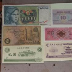 Lot 5 bancnote, Asia