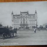 Bucuresti, Ministerul de Externe, animatie, trasura, inceput sec. 20 - Carte Postala Muntenia 1904-1918, Necirculata, Fotografie