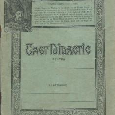 Caet Didactic (Caiet Altele de colectie) / Vasile Lupu / Cartea Romaneasca (Brasov)