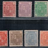 Romania 1890, LP 45, Carol I - Cifra in 4 colturi, filigran stema mica, MNH LUX!
