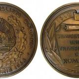 Medalie Semicentenarul Unirii, 1968